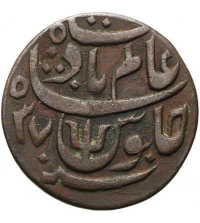 Indie Brytyjskie 1 pice 1815-1821, Bengal