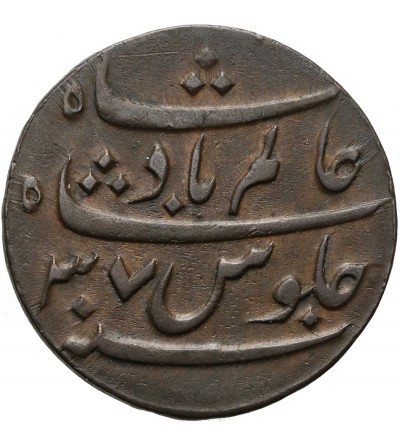 Indie Brytyjskie 1 pice 1796, Bengal