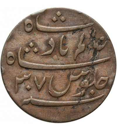 Indie Brytyjskie 1 pice 1829, Bengal