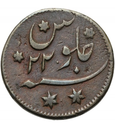 Indie Brytyjskie 1/2 anna 1780-1784, Bengal