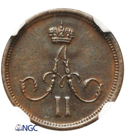 Połuszka 1861 BM, Warszawa - NGC AU 58 BN