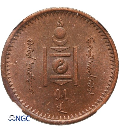Mongolia 2 Mongo AH 15 / 1925 AD - NGC MS 64 BN