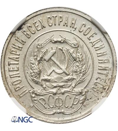 ZSRR 20 Kopiejek 1923 - NGC MS 65
