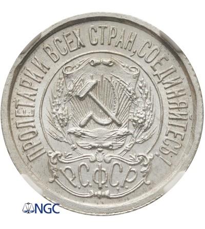 ZSRR 15 Kopiejek 1922 - NGC MS 65
