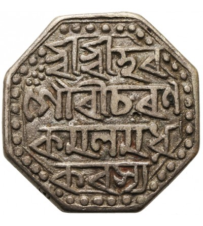 Indie - Assam 1 rupia SE 1667 / 1745 AD