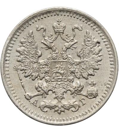 Rosja 5 kopiejek 1888, St. Petersburg