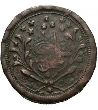 Sudan 20 Piastres AH 1312 / 12