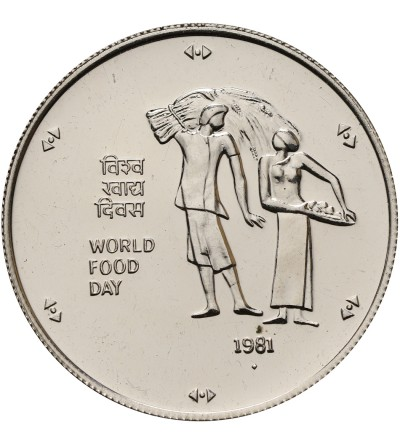 India Republic 10 Rupees 1981 F.A.O.