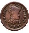 Indie - Gwalior 1/4 Anna VS 1974 / 1917 AD