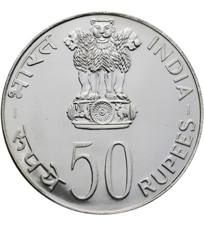 India Republic 50 Rupees 1976 F.A.O.
