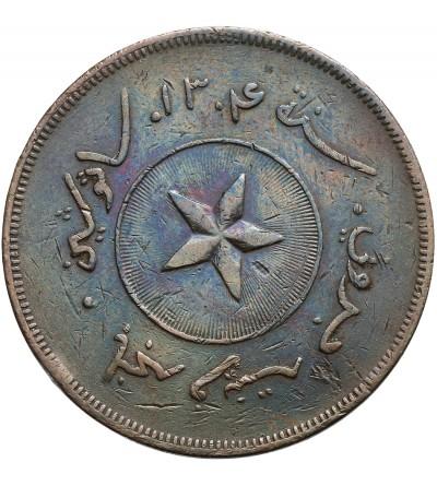 Brunei Cent AH 1304 / 1888 AD