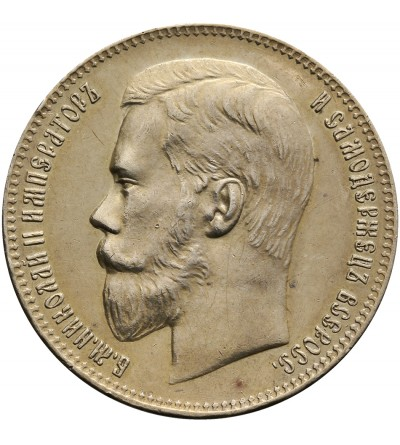 Russia Rouble 1897, Brussels