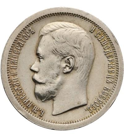 Russia 50 Kopeks 1897, Paris