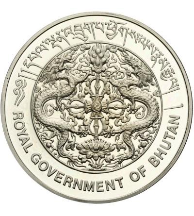 Bhutan 25 ngultrum 1984