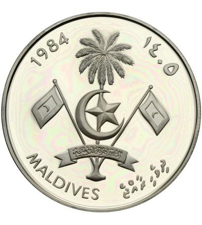 Malediwy 25 rufiyaa 1984