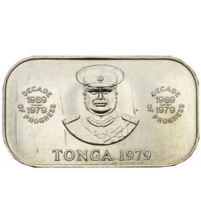 Tonga 1 paanga 1979 F.A.O.