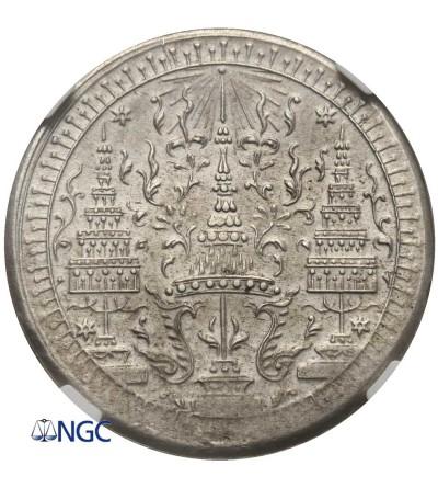 Tajlandia 1/2 Baht (2 Salu'ng) 1860, Rama IV - NGC AU Details