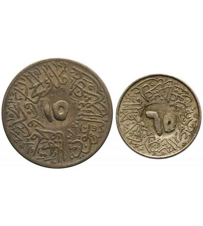 Arabia Saudyjska 1/4, 1/2 Ghirsh AH 1365 / 1946 AD