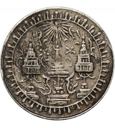 Tajlandia 1/16 Baht (Sik) bez daty (1860)