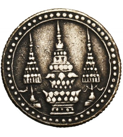 Tajlandia 1/4 Baht (Salung) bez daty (1869)