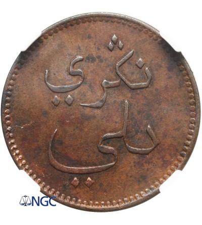Sumatra 1 Keping AH 1251 / 1835 AD, Negeri Dilli, kupcy Singapurscy - NGC MS 61 BN