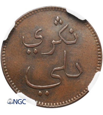 Sumatra 1 Keping AH 1251 / 1835 AD, Negeri Dilli, kupcy Singapurscy - NGC MS 62 BN BN
