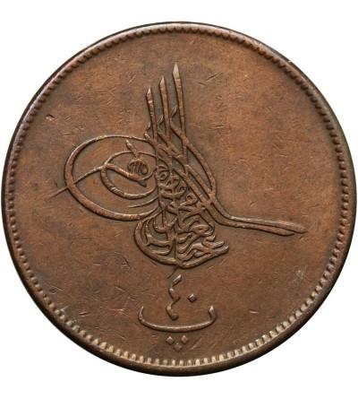 Egipt 40 Para AH 1277/10 / 1869 AD