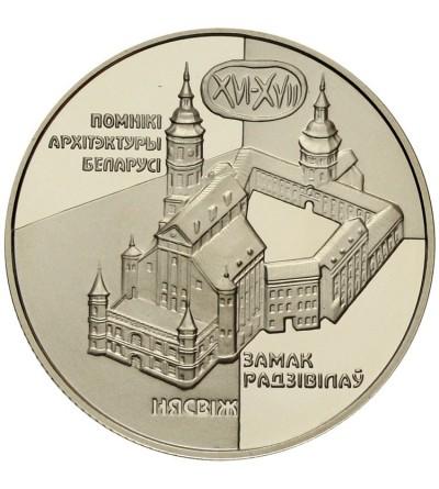 Białoruś rubel 2004, Zamek Radziwiłłów w Nieświeżu