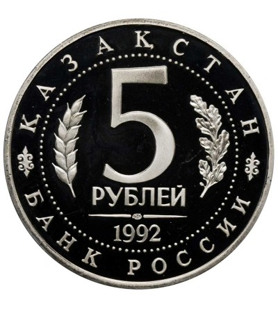 Rossia 5 Roubles 1992, Mosque Achmed Jasawi Turkmenistan - Proof