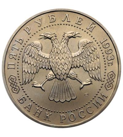 Rosja 5 rubli 1993, Ławra Troicko - Sergijewska