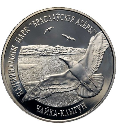 Belarus Rouble 2003, Herring gull