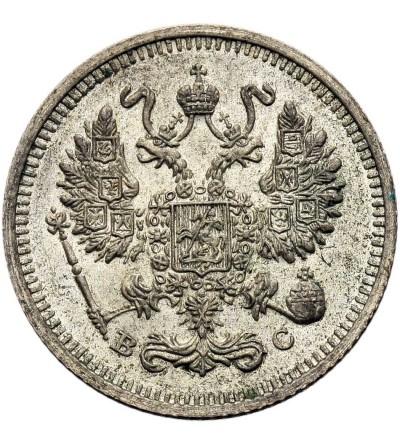 Rosja 10 kopiejek 1914, St. Petersburg
