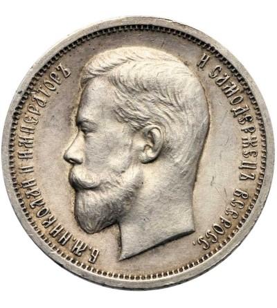Rosja 50 kopiejek 1913 BC, St. Petersburg