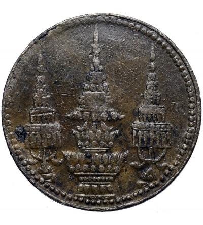 Tajlandia 1/16 Fuang (1 Solot) 1868