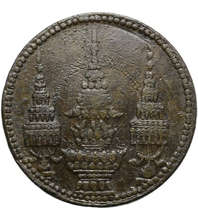 Thailand 1/16 Fuang (1 Solot) 1868