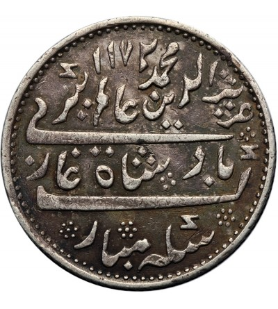 India British Rupee AH 1172 Year 6, Madras Presidency