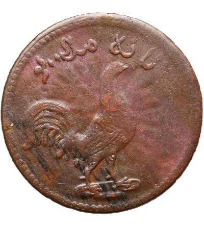 Wschodnie Indie Holenderskie 1 Keping AH 1250 / 1804 AD, Tanah Malayu (kupcy Singapurscy)