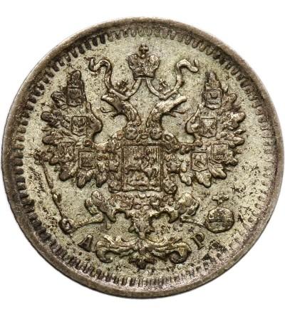 Rosja 5 kopiejek 1903, St. Petersburg