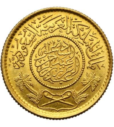 Arabia Saudyjska 1 Guinea AH 1370 / 1950 AD