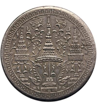 Tajlandia 2 Baht 1863, Rama IV