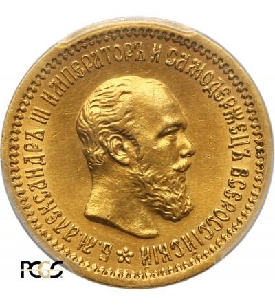 Rosja 5 rubli 1889, St. Petersburg - PCGS AU 58