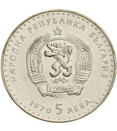 Bułgaria 5 lewa 1970