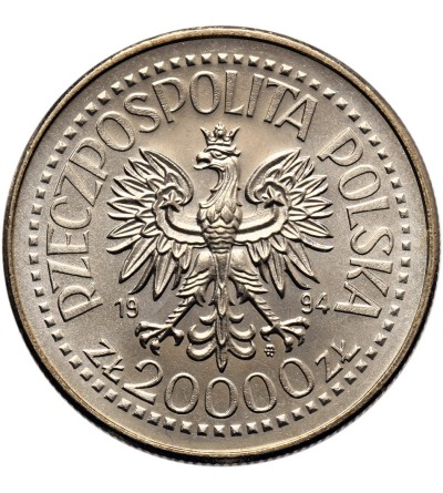 Polska 20000 złotych 1994, Otwarcie Nowego Gmachu Mennicy Państwowej