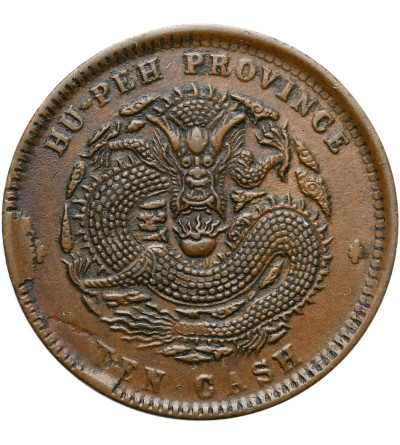 China Hupeh 10 Cash ND (1902-1905)