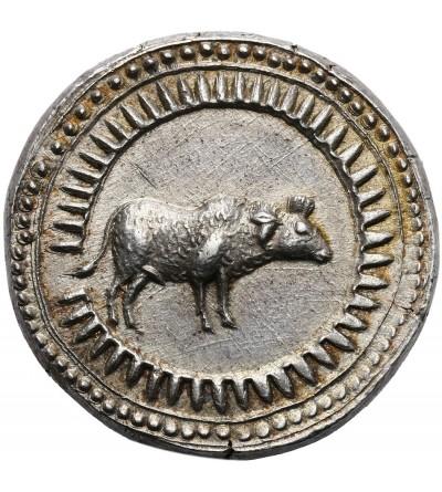 Indie - Mogołowie 1 rupia RY 13 (tzw. Zodiac Rupee) Byk, Jahangir 1605-1627 AD