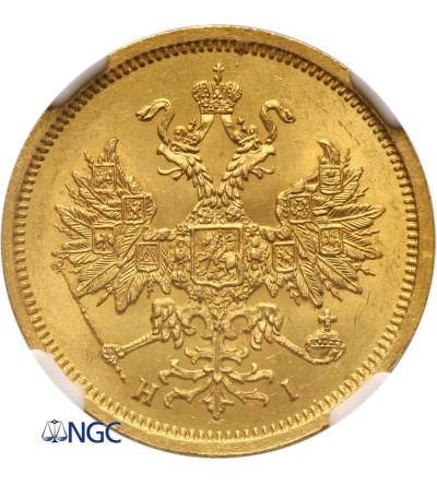 Russia 5 Roubles 1868, St. Petersburg - NGC MS 62