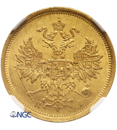 Russia 5 Roubles 1873, St. Petersburg - NGC MS 62