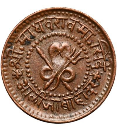 Indie - Gwalior 1/4 Anna VS 1958 / 1901 AD