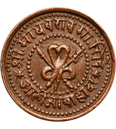 Indie - Gwalior 1/4 Anna VS 1953 / 1896 AD