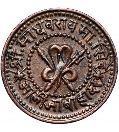 Indie - Gwalior 1/4 Anna VS 1954 / 1897 AD